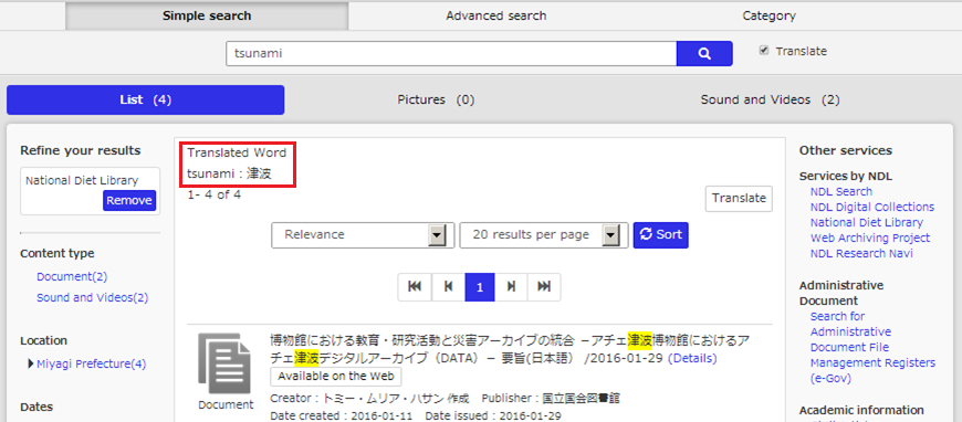 search_translate